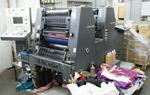 de conventionele drukkerij